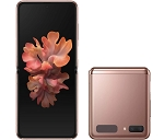 Samsung Galaxy Z Flip 5G F707 256GB 8GB RAM Dual SIM (Unlocked for all UK networks) - Mystic Bronze