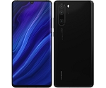 Huawei P30 Pro (2020) 256GB 8GB RAM Dual SIM (Unlocked for all UK networks) - Black