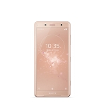 Sony Xperia XZ2 Compact Dual SIM 64GB 4GB RAM (Unlocked for all UK networds) - Coral Pink